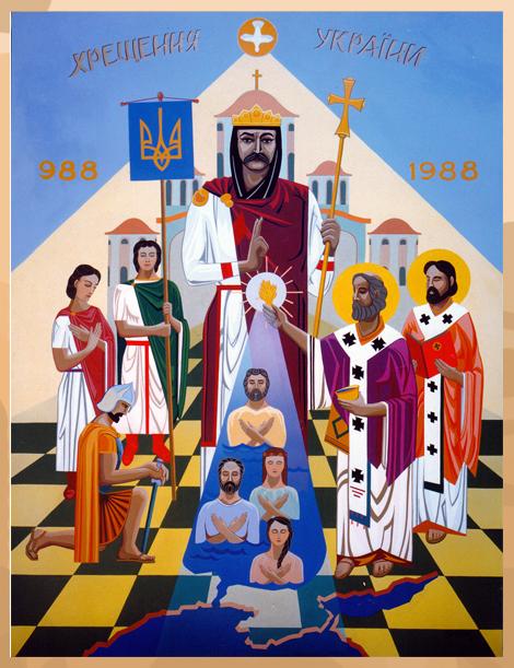 1000 commemoration of Ukainian Christianity